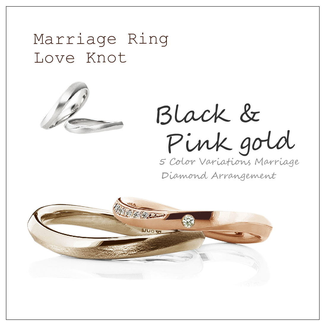 ウエーブのペアの結婚指輪です。メンズはブラックゴールドで真ん中をつや消しのアレンジにしています。レディースはピンクゴールドで、真ん中に1ピースとサイド面にメレダイヤを並べています。