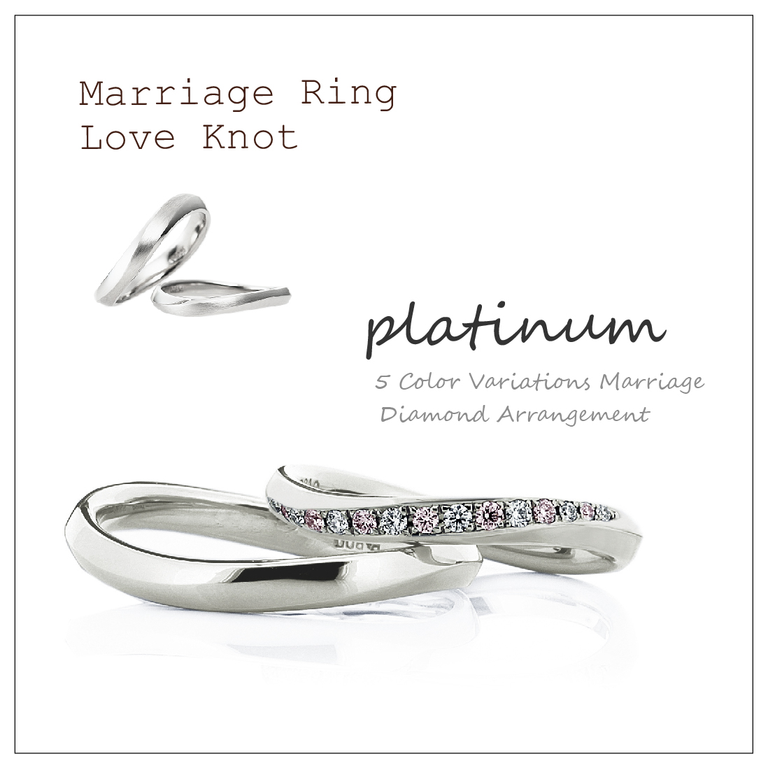ウエーブのペアの結婚指輪です。2本ともプラチナで、レディースは真ん中にメレダイヤをグラデーションで並べています。