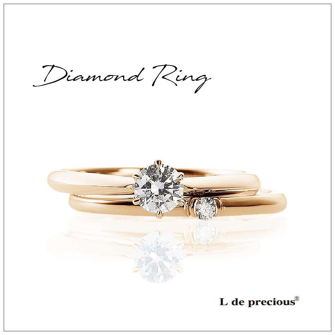 婚約指輪も結婚指輪もダイヤが1粒のシンプルなストレートラインです。2本ともピンクゴールドです。