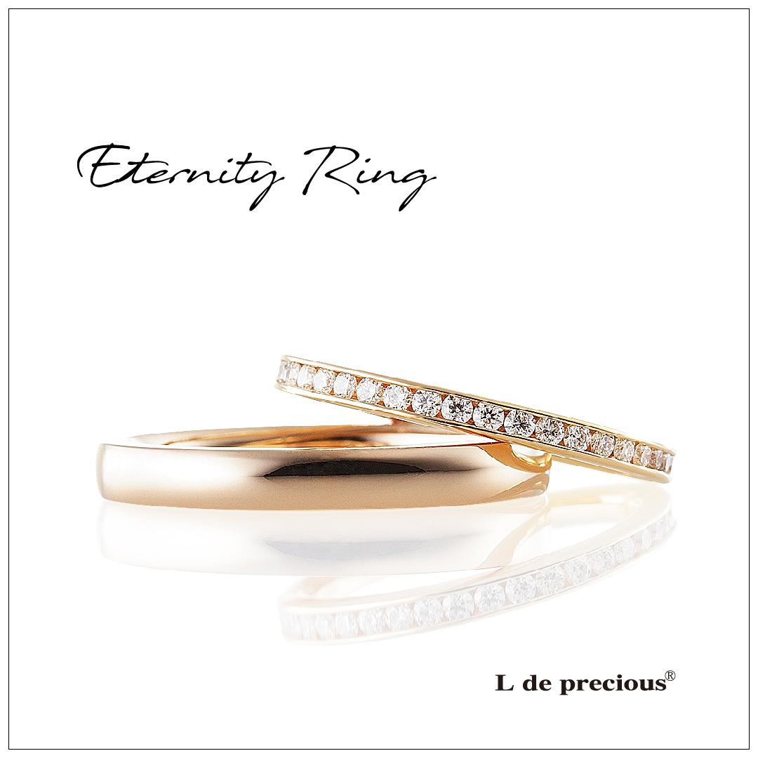 細みのレール留のエタニティリングと、シンプルな結婚指輪です。どちらもピンクゴールドでストレートラインです。