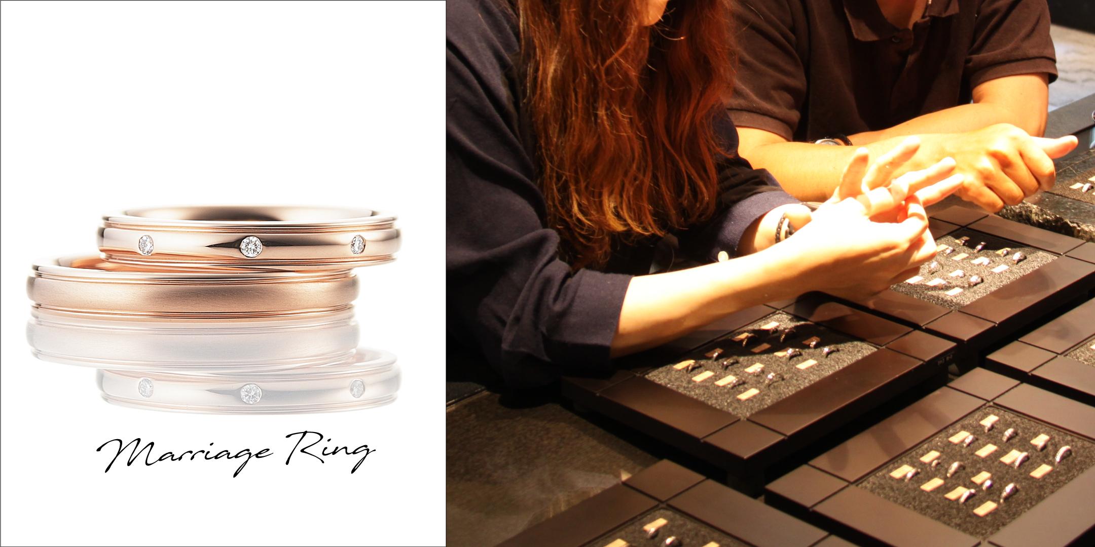ピンクゴールドのペアの結婚指輪と、カップルが指輪選びをしているシーン。