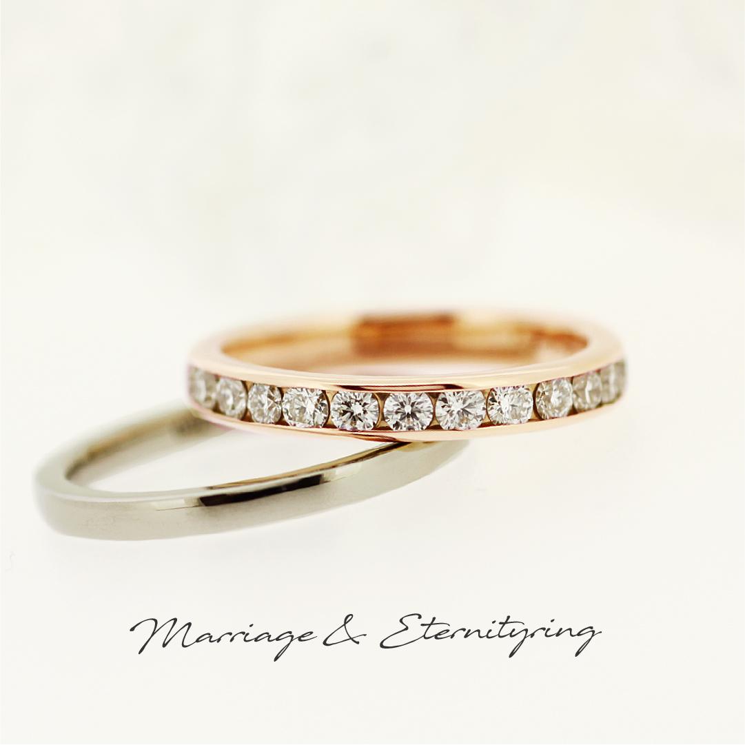 ピンクゴールドのレール留エタニティリングと、ブラックゴールドのシンプルなストレートラインの結婚指輪です。