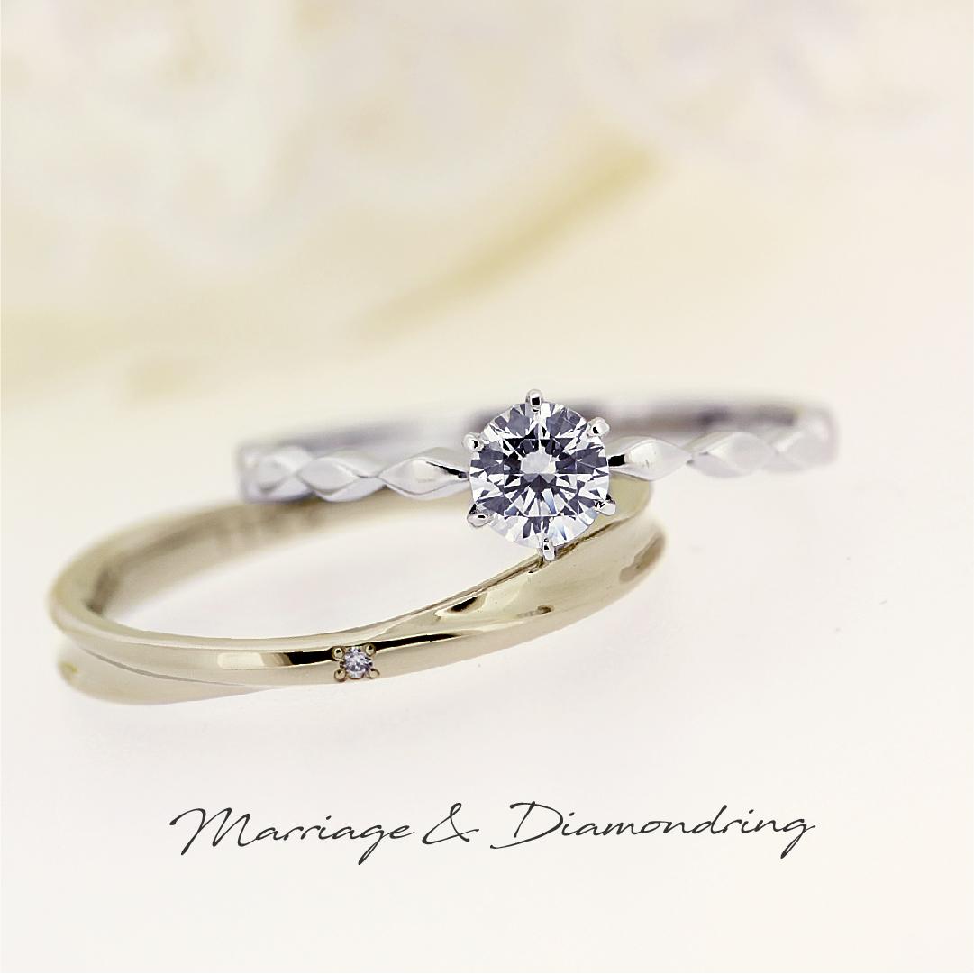 ポコポコしたアームの1粒タイプのプラチナの婚約指輪と、リボンのようなデザインに小さなダイヤを1ピース留めたハニーゴールドのストレートラインの結婚指輪です。