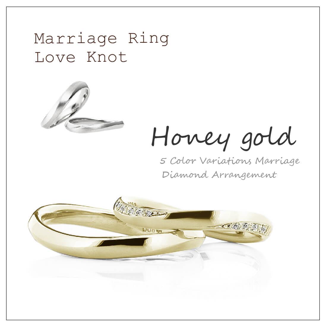 ウエーブのペアの結婚指輪です。2本ともはちみつのような色のハニーゴールドで、レディースはメレダイヤを2面に並べたアレンジです。