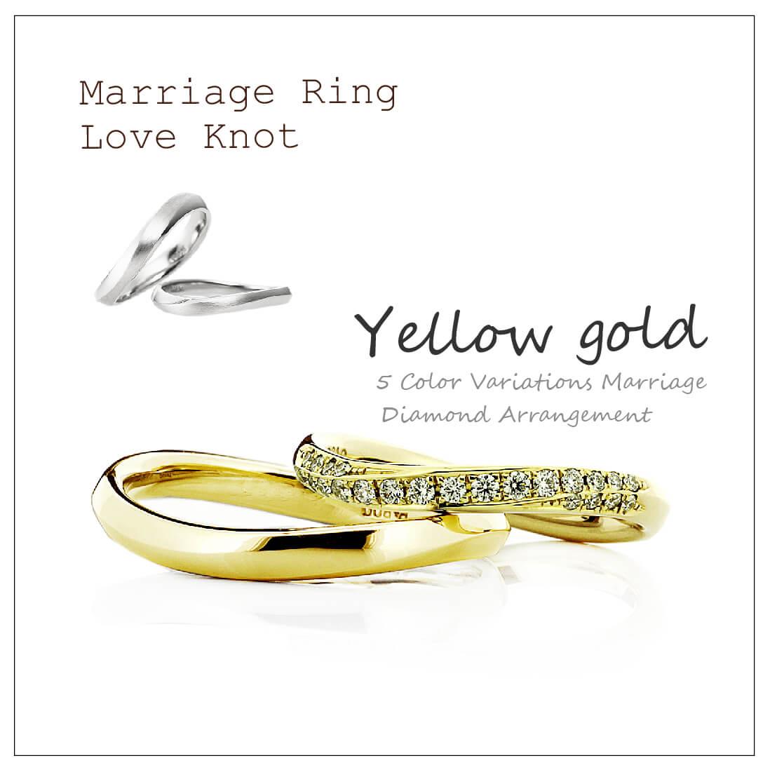 ウエーブの結婚指輪です。2本ともイエローゴールドで、レディースは全面にダイヤモンドを並べているのでキラキラしています。