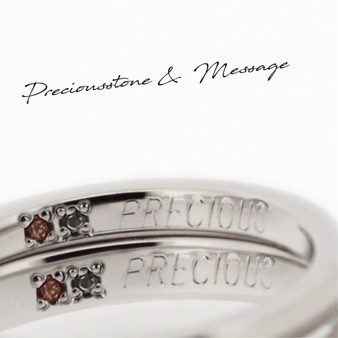 結婚指輪の内側の刻印