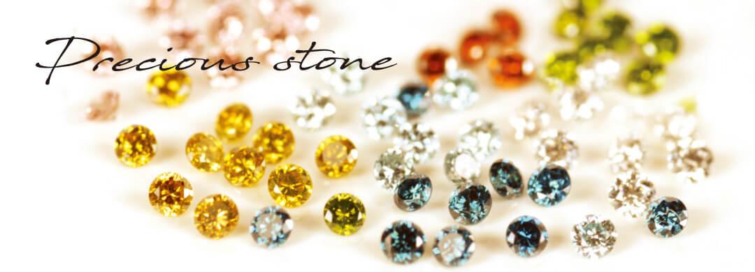 いろいろなカラーダイヤと色石