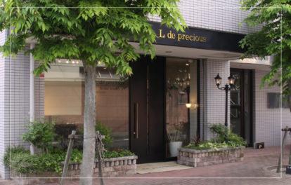 エルデプレシャスは愛媛県松山市のブライダルジュエリー専門店ですのアイキャッチ