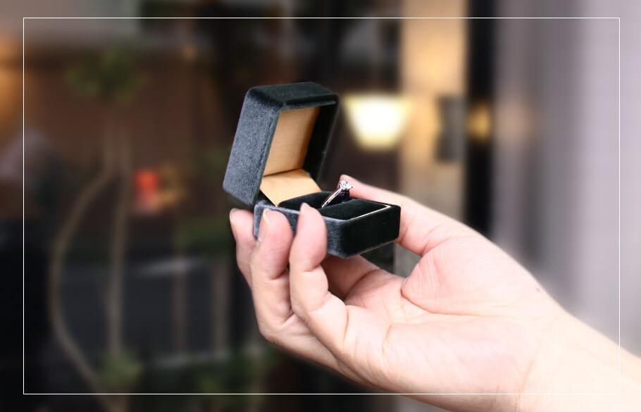 プロポーズ用の小さなボックス