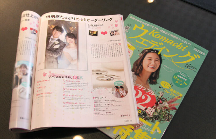 お客様が雑誌に紹介されました2020夏号♡アイキャッチ