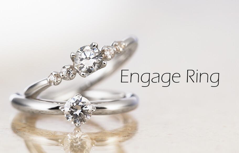 シンプル一粒と脇石のついたデザインの婚約指輪2本