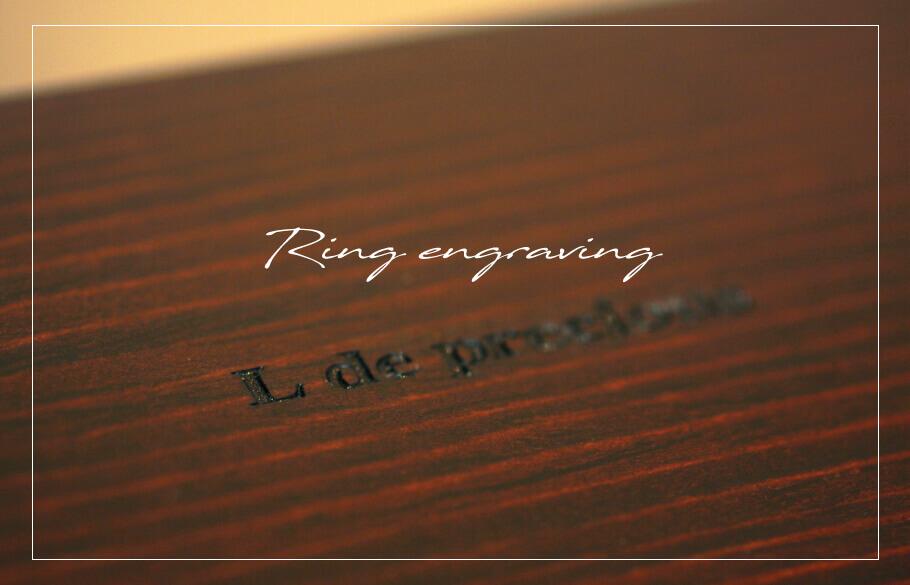 結婚指輪など記念リングへの刻印はマストのアイキャッチ