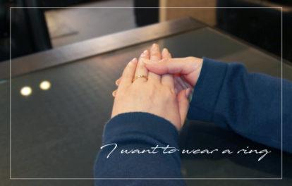 金属アレルギーかも?でも結婚指輪はつけたい♡のアイキャッチ