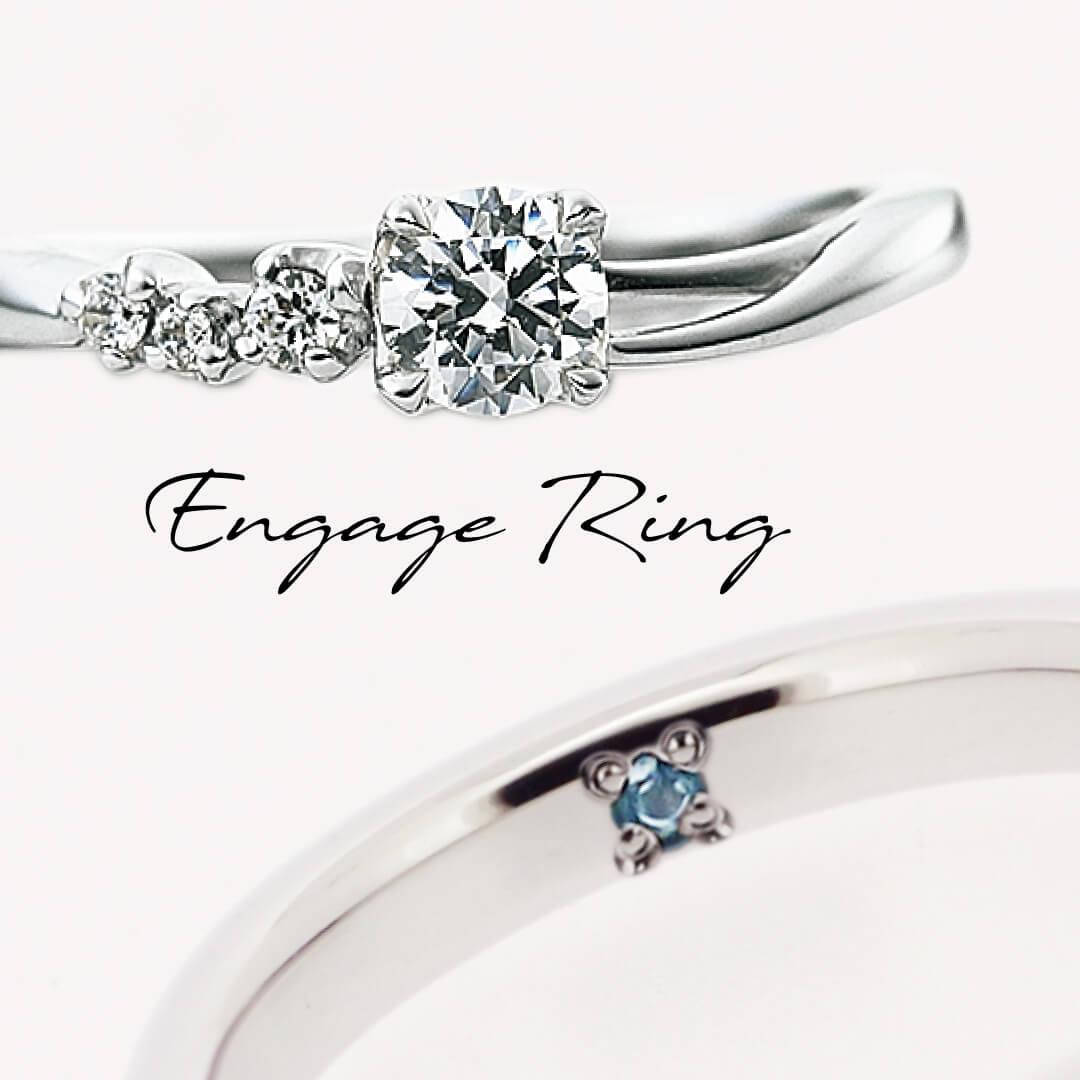 婚約指輪の内側に、ブルーのダイヤモンドを留めている。