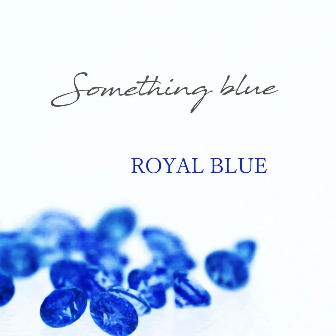 ロイヤルブルーのダイヤモンド