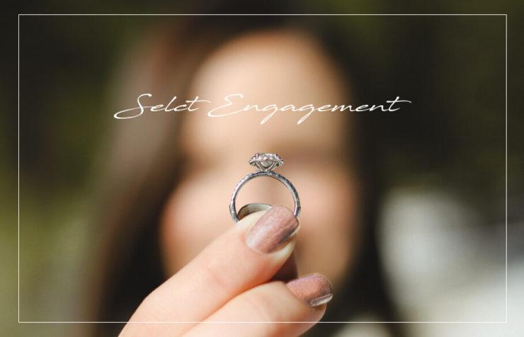 婚約指輪の選び方~エルデの場合~のアイキャッチ
