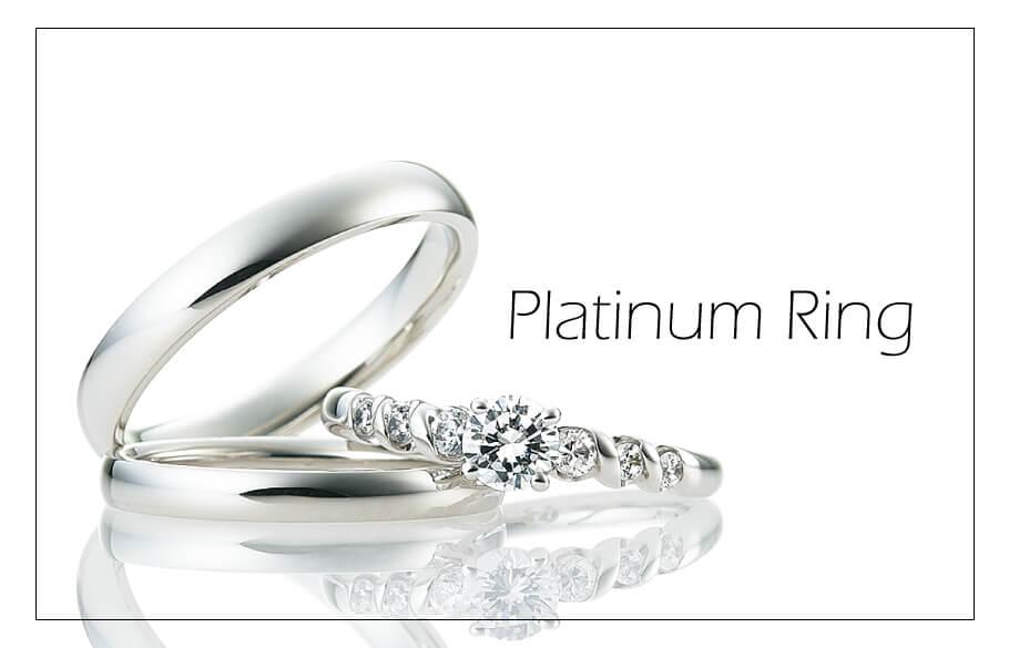 婚約指輪や結婚指輪のプラチナってこんな素材です♪のアイキャッチ