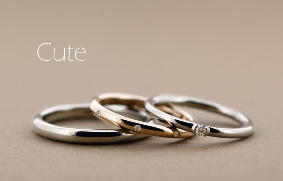 ころんとした形がかわいい結婚指輪