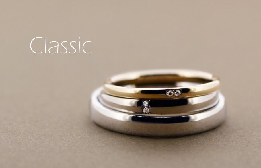 3種類の幅から選べるクラシックスタイルの結婚指輪
