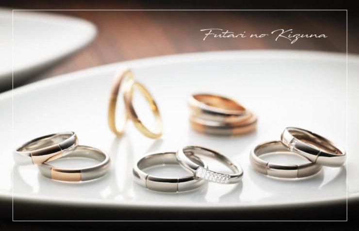 結婚指輪のご紹介『ふたりの絆』のアイキャッチ