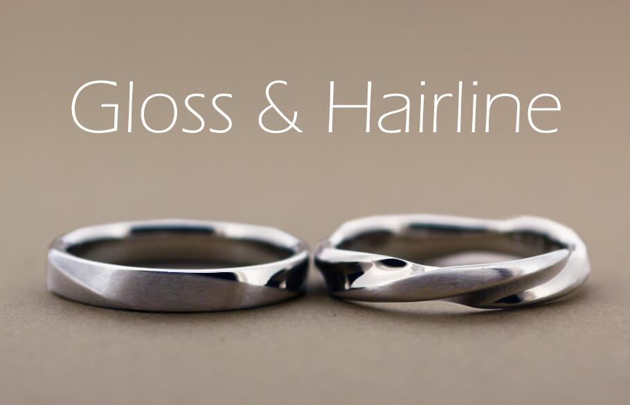 部分的にヘアラインを入れた結婚指輪