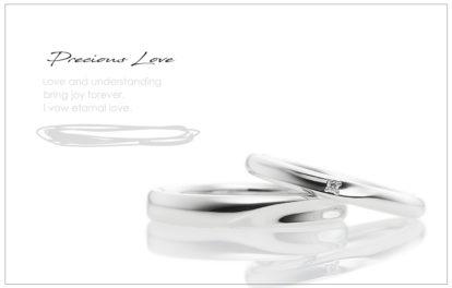 結婚指輪のご紹介「Precious Love 2292モデル」のアイキャッチ