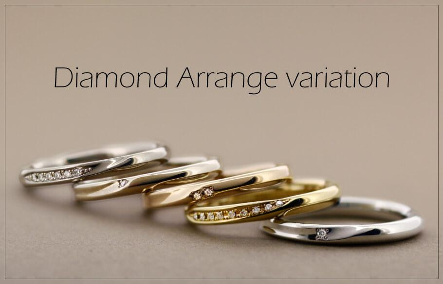 Precious Love 2292モデルのダイヤモンドアレンジ