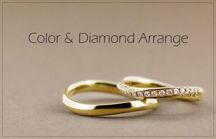 ウエーブラインのイエローゴールドのペアの結婚指輪。女性用はダイヤモンドが並んでいる。