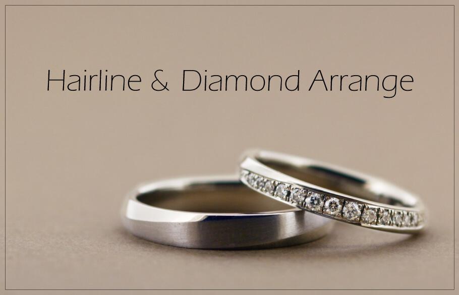 Precious Love 681モデルのペアの結婚指輪のアレンジ