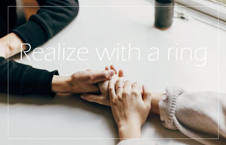 入籍だけのナシ婚だけど指輪で実感のアイキャッチ