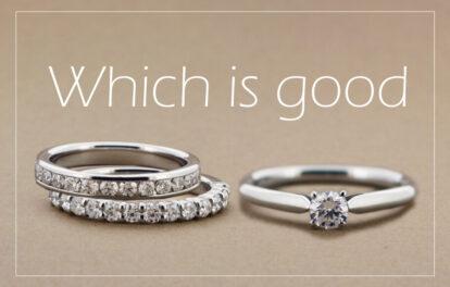 一粒ダイヤor並んだダイヤ♡婚約指輪どっちが好き?のアイキャッチ