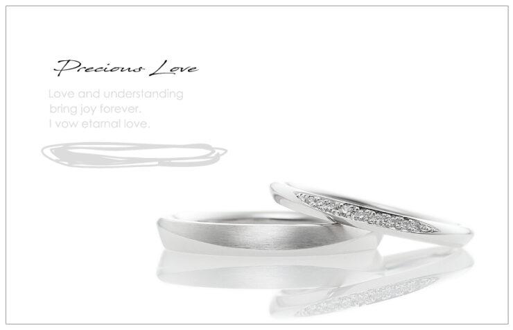 結婚指輪のご紹介「Precious Love 2301モデル」のアイキャッチ