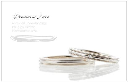 結婚指輪のご紹介「Precious Love 2142モデル」のアイキャッチ