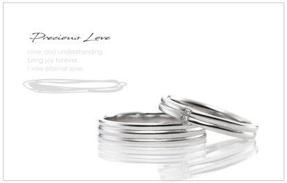 結婚指輪のご紹介「Precious Love 2139モデル」のアイキャッチ